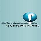 al sadah logo